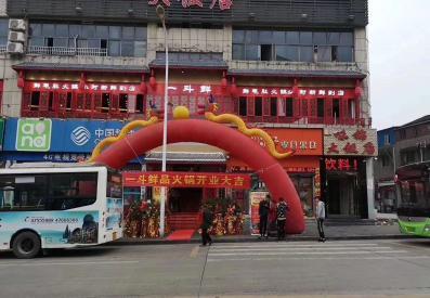 重庆江津双福黑林社区店