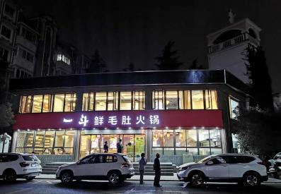 江苏南京江宁店