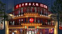 重庆长寿好吃的火锅是哪个 一斗火锅受欢迎吗