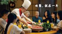 重庆一斗老火锅:一贯的品质,不变的承诺