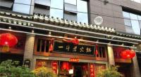 重庆老火锅加盟品牌,怎么选择靠谱火锅品牌?
