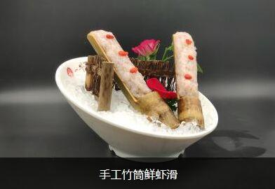 重庆加盟火锅店怎么样