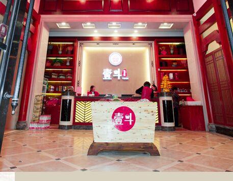 重庆加盟火锅店哪个好